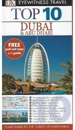 Dubai Top Ten Travel Guide - DK