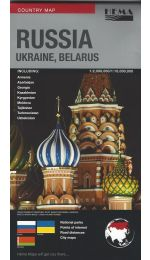 Russia Ukraine Bearus Map - Hema